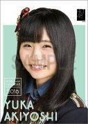 (卓上) 秋吉優花 2016 HKT48 カレンダー