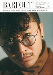 BARFOUT!(vol.280(JANUARY) Culture Magazine From Shi 安田章大 androp 窪田正孝 <strong>中村倫也</strong> 中山優馬 永野芽 (Brown's books)