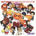 "TVアニメ""SKET DANCE""キャラクターソングアルバム::キャラット・ダンス(CD+DVD) [ (アニメーション) ]"