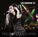 MTV Unplugged (初回限定盤 CD+Blu-ra...