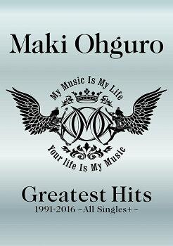 Greatest Hits 1991-2016〜ALL Singles+〜 (BIG 盤 [A4サイズ]: 4CD+DVD+ブックレット) (初回限定盤)