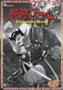 鉄腕アトム Complete BOX 2(初回生産限定) [ 清水マリ ]