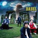 CD, DVD, Instruments - BABEL [ new語 ]