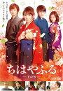 ���Ϥ�դ� -���ζ硼 �̾��� Blu-ray��DVD ���åȡ�Blu-ray��
