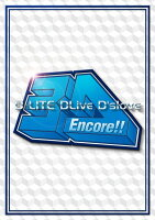 Encore!! 3D Tour [D-LITE DLiveD'slove]【Blu-ray(2枚組)+スマプラ・ムービー】