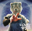Remember Me (初回限定盤 CD+DVD) MAN WITH A MISSION