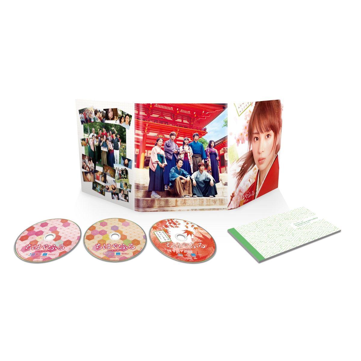 ちはやふる -下の句ー 豪華版 Blu-ray&DVD セット(特典Blu-ray付 3 …...:book:18098240