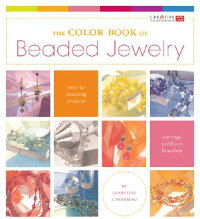 The_Color_Book_of_Beaded_Jewel