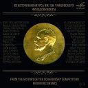 器乐曲 - 【輸入盤】チャイコフスキー国際コンクールの歴史より1958〜86(10CD) [ Box Set Classical ]