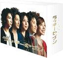 ラッキーセブン DVD-BOX [ 松本潤 ]