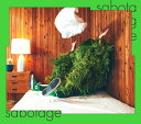 sabotage (初回限定盤) [ 緑黄色社会 ]