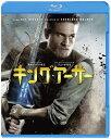 キング・アーサー ブルーレイ&DVDセット(2枚組/デジタルコピー付)(初回仕様)【Blu-ra