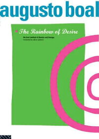 The_Rainbow_of_Desire��_The_Boa
