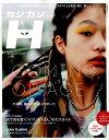 楽天楽天ブックスカジカジH(58) 20周年号 第1弾!関西の「新しいスタイル」を見る、読む、遊 (CARTOP MOOK)