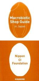 Macrobiotic��Shop��Guide��in��Japan