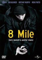 8 Mile [ <strong>エミネム</strong> ]