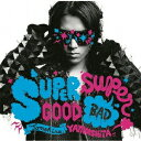 SUPERGOOD, SUPERBAD(通常盤2CD) [ 山下智久 ]