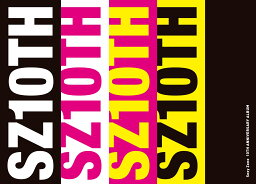 SZ10TH (初回限定盤A 2CD+Blu-ray+PHOTOBOOK) [ Sexy Zone ]