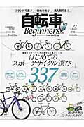 ��ž��for��Beginners��2016��