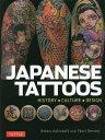 Japanese tattoos [ ブライアン・アッシュクラフト ]