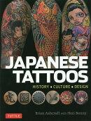 Japanese��tattoos
