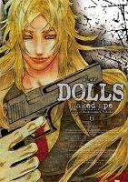 DOLLS(6)