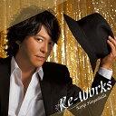 RE-WORKS [ 林田健司 ]
