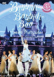 ~35th Anniversary~ Seiko Matsuda Concert Tour 2015 `Bibbidi-Bobbidi-Boo'【初回限定盤】 [ <strong>松田聖子</strong> ]
