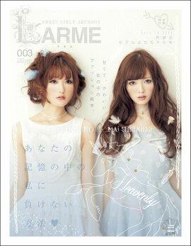 LARME��003��
