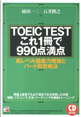 TOEIC test����1���990������