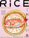 Rice(no.02(WINTER 20)