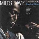 【輸入盤】Kind Of Blue (Rmt) [ Miles Davis ]