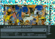 【バーゲン本】RANGOON RADIO