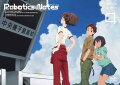 ROBOTICS;NOTES 4 【通常版】