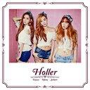 【輸入盤】2nd Mini Album: Holler [ Taetiseo (少女時代) ]