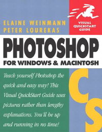 Photoshop_CS_for_Windows_and_M