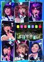 Berryz工房デビュー10周年記念スッペシャルコンサート2014 Thank you ベリキュー!