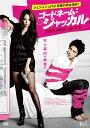 �R�[�h�l�[���F�W���b�J�� DVD [ �L���E�W�F�W���� ]