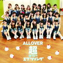 超えてけエブリシング (CD+DVD) [ ALLOVER ]