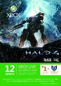 【限定】 Xbox LIVE 12ヶ月+1ヶ月 ゴールド メンバーシップ Halo4 エディション