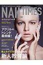 NAIL TIMES(vol.4(2015-2016)