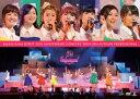 Berryz工房デビュー10周年記念コンサートツアー2014秋~プロフェッショナル~ [ Berryz工房 ]