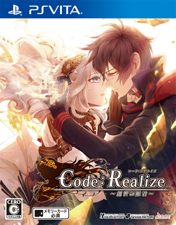 Code:Realize 〜創世の姫君〜 通常版