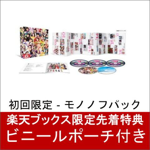 【楽天ブックス限定先着特典】MOMOIRO CLOVER Z BEST ALBUM 「桃も十、番茶も出花」 (初回限定 -モノノフパックー) (ビニールポーチ付:全5種) [ ももいろクローバーZ ]