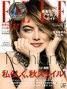 ELLE JAPON (エル ジャポン) 2018年 11月号 デジグアルスカーフバッグ付録付き特別版 (FG MOOK) ハースト婦人画報社