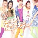 乙女! Be Ambitious! [ THE ポッシボー ]