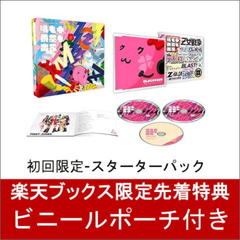 【楽天ブックス限定先着特典】MOMOIRO CLOVER Z BEST ALBUM 「桃も十、番茶も出花」 (初回限定 -スターターパックー) (ビニールポーチ付:全5種) [ ももいろクローバーZ ]