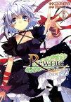 Rewrite:SIDE-B(6) (電撃コミックス) [ 東条さかな ]
