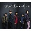 Endless Game(通常盤) [ 嵐 ]