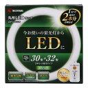 アイリスオーヤマ 丸形LEDランプセット3032 昼白色 LDFCL3032N